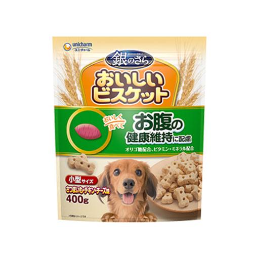 消費期限 2022/08/31  銀のさら おいしいビスケット お腹の健康 小型サイズ 400g 犬 おやつ 関東当日便