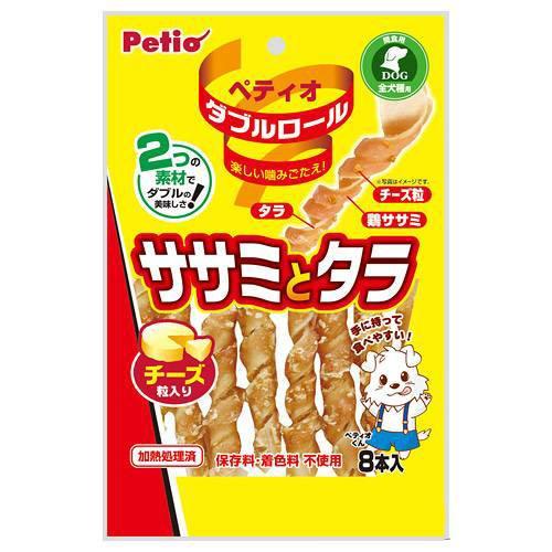 ペティオ ダブルロール ササミとタラ チーズ入り 8本 犬 おやつ 関東当日便