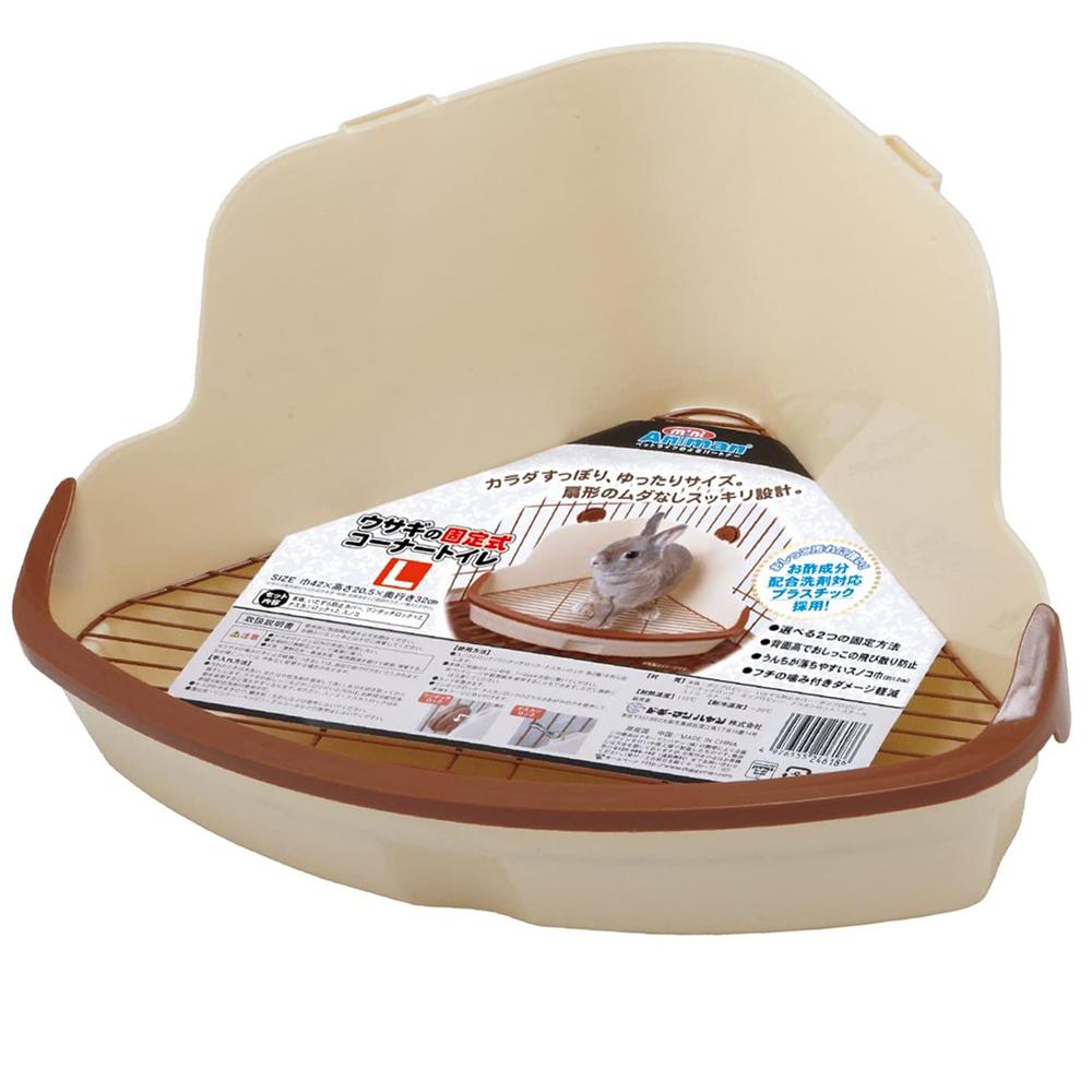 ミニアニマン ウサギの固定式コーナートイレ L うさぎ トイレ ドギーマン お一人様5点限り 関東当日便