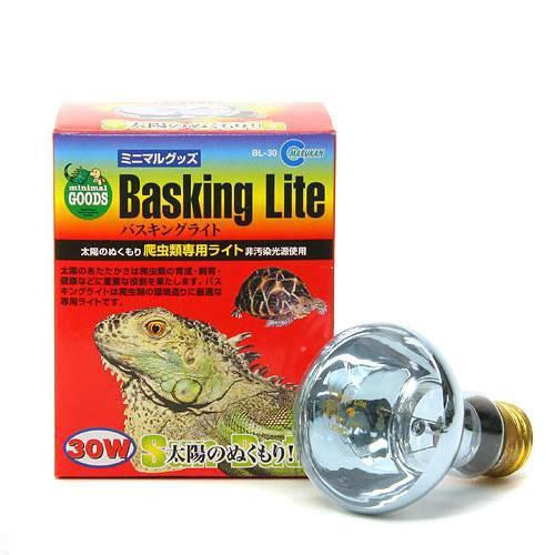 マルカン 並行輸入品 新作 大人気 バスキングライト 30W BL-30 関東当日便 爬虫類 保温球