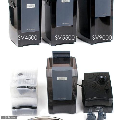 부 키치 kotobuki 파워 박스 SV − 5500 블랙 어항에 외부 여과기 간토 당일 항공편