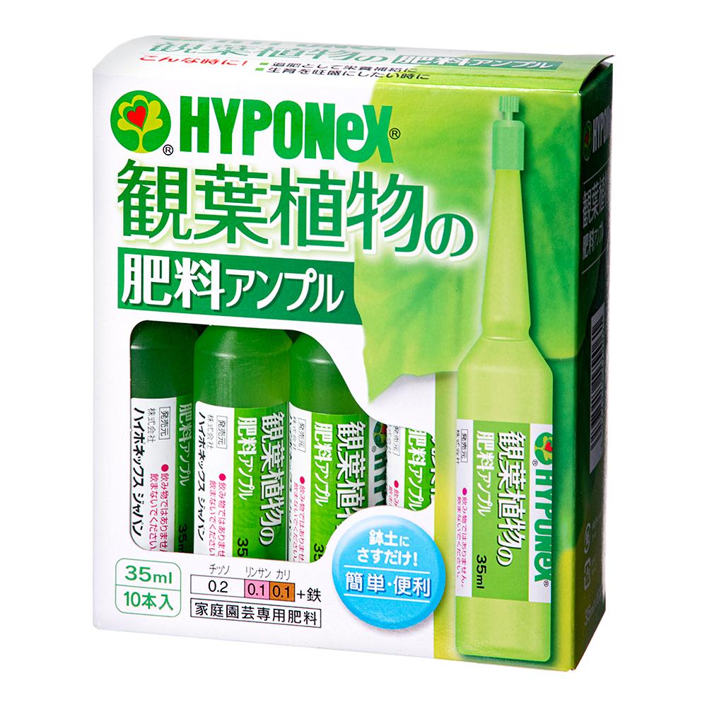 넥 스 화 초 비료 용액 (35mL× 10 개입) 정원에 액체 비료 간토 당일 항공편
