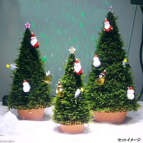 モスツリー用 ガラスオーナメント ハウスBL(ブルー) 1個 クリスマス 関東当日便
