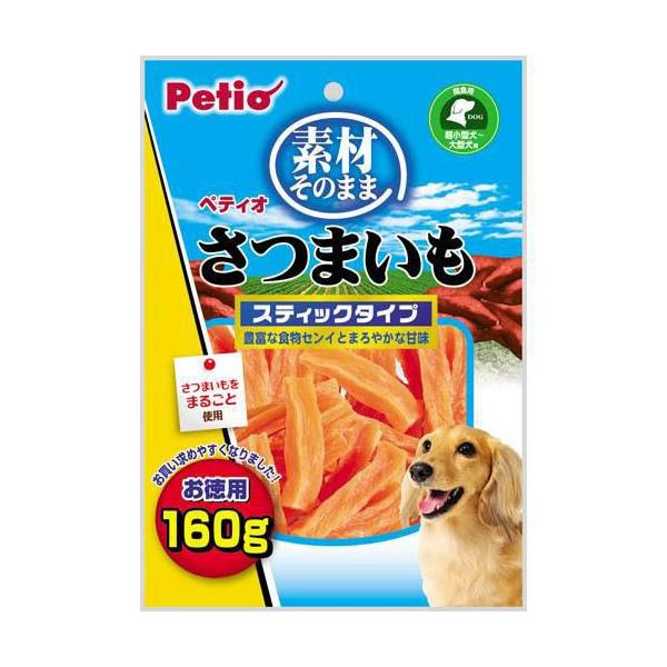 ペティオ 素材そのまま さつまいも スティックタイプ 160g 犬 おやつ いも 30袋入 沖縄別途送料 関東当日便