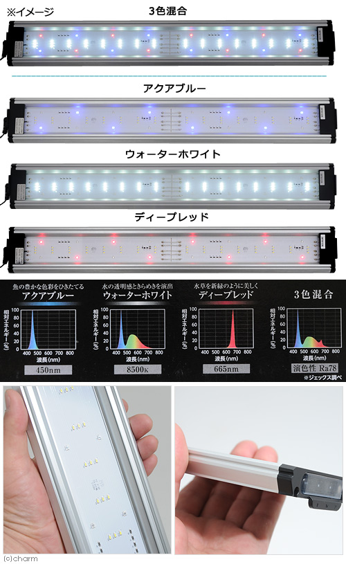 GEX clear LED power III 600 60 cm for aquarium lighting and LED light Kanto day flights
