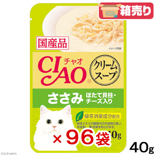 Boxed Inaba CIAO (Chao) cream soup pouches chicken scallops and cheese containing 40 g cat cat food deals 96 bags into Kanto day flights