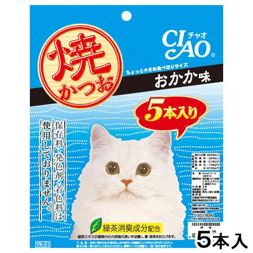 いなば CIAO(チャオ) 焼かつお おかか味 5本入り 猫 おやつ 【dl_cat20170222】 関東当日便