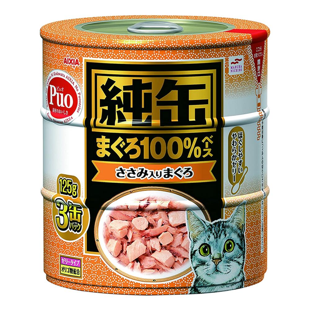 アイシア 純缶 ささみ入りまぐろ 125g×3P 猫 フード 18個入 関東当日便