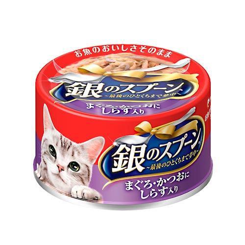 銀のスプーン 缶 まぐろ・かつおにしらす入り 70g 48個入 関東当日便