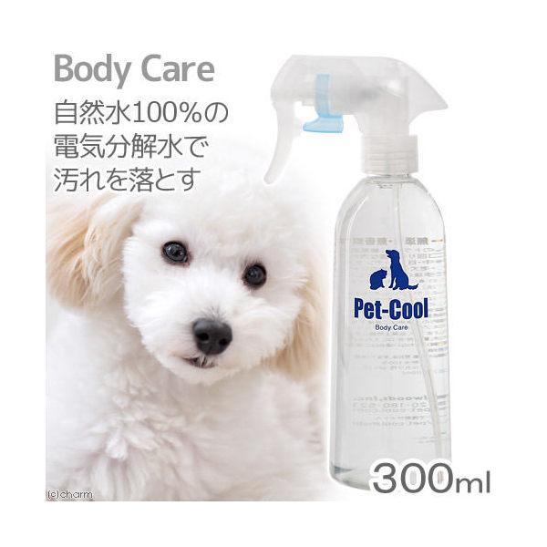 Pet-Cool BodyCare ペットクール 買い物 ボディケア ランキング総合1位 スプレータイプ 関東当日便 300ml