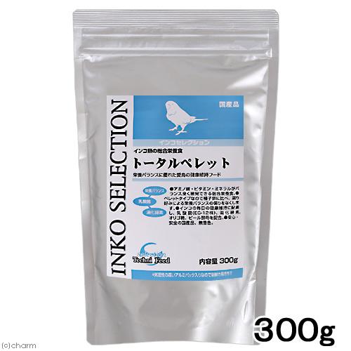 消費期限 2023/01/31  イースター インコセレクション トータルペレット 300g インコ 餌 主食 関東当日便