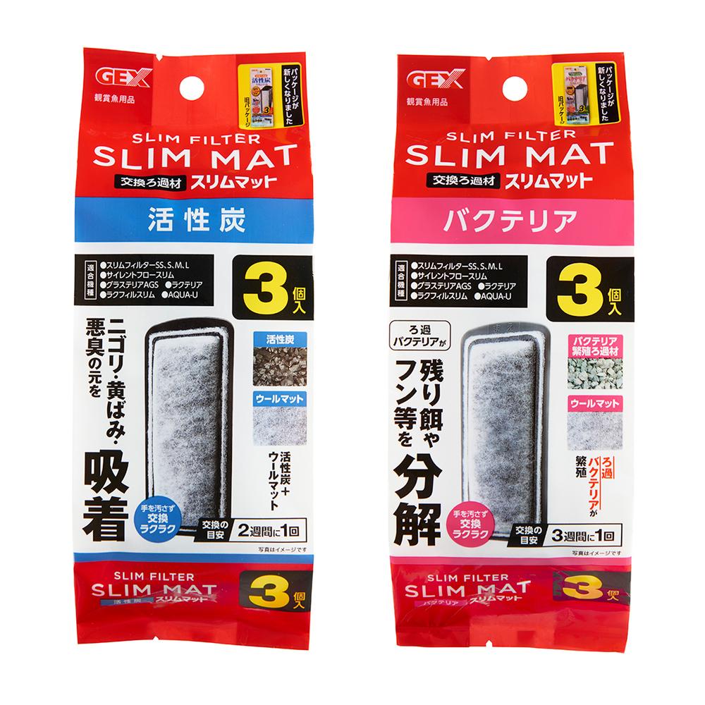 アソート スリムフィルター 交換ろ過材 毎週更新 3コ入り 関東当日便 並行輸入品 2種各2袋