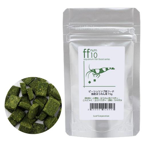 Chanet Aquarium Fish Food Series Num10 Ff For Birshlimp Food