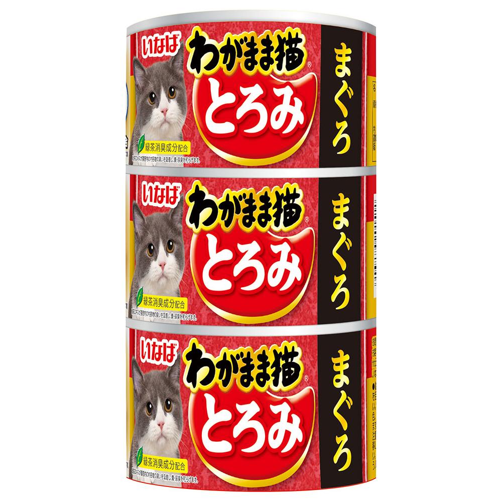 消費期限 2024 02 29 いなば 卓出 わがまま猫 とろみ 関東当日便 160g×3 まぐろ 超歓迎された
