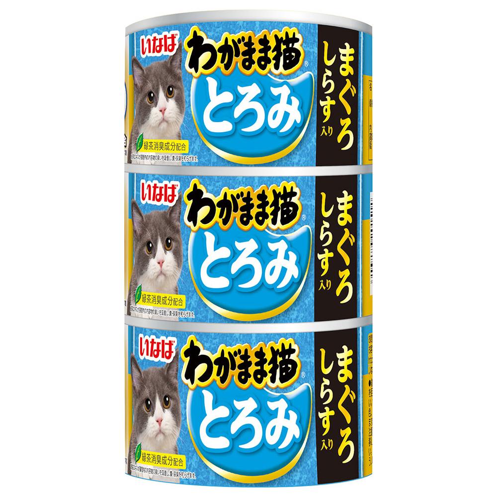 消費期限 2024 03 特価 31 買収 いなば わがまま猫 160g×3缶 とろみ 関東当日便 まぐろ しらす入り