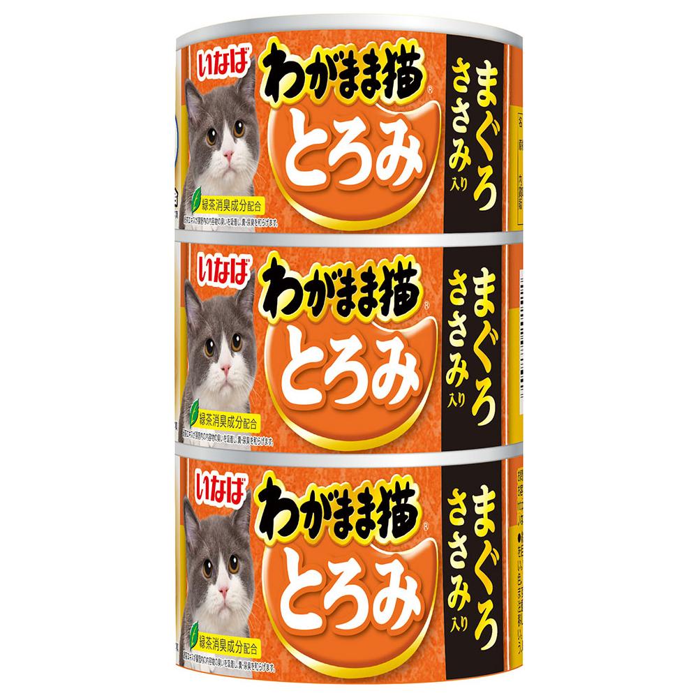 消費期限 2024 02 29 正規品スーパーSALE×店内全品キャンペーン いなば わがまま猫 実物 ささみ入り 関東当日便 とろみ まぐろ 160g×3缶