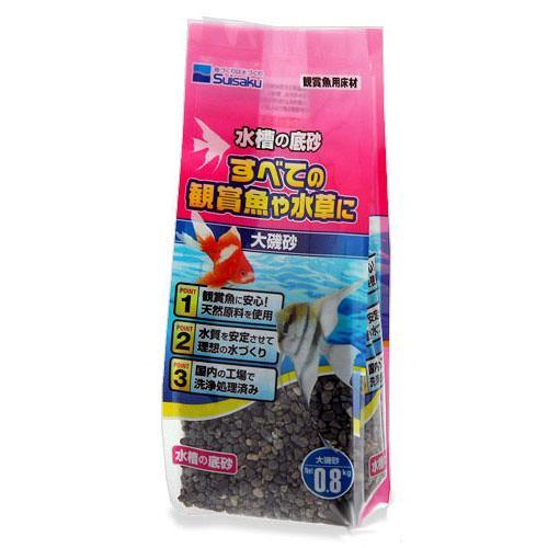 水作 水槽の底砂シリーズ 直営店 大磯砂 0.8kg 物品 大磯 関東当日便 底床