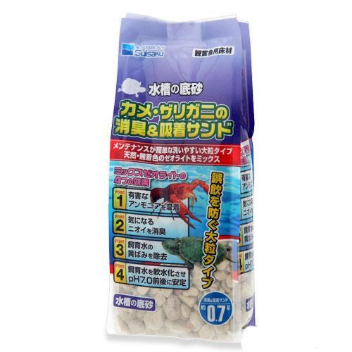 水作 カメ ザリガニの消臭 吸着サンド0.7L 約550g 激安通販販売 数量限定 底床 ザリガニ ゼオライト 飼育 関東当日便