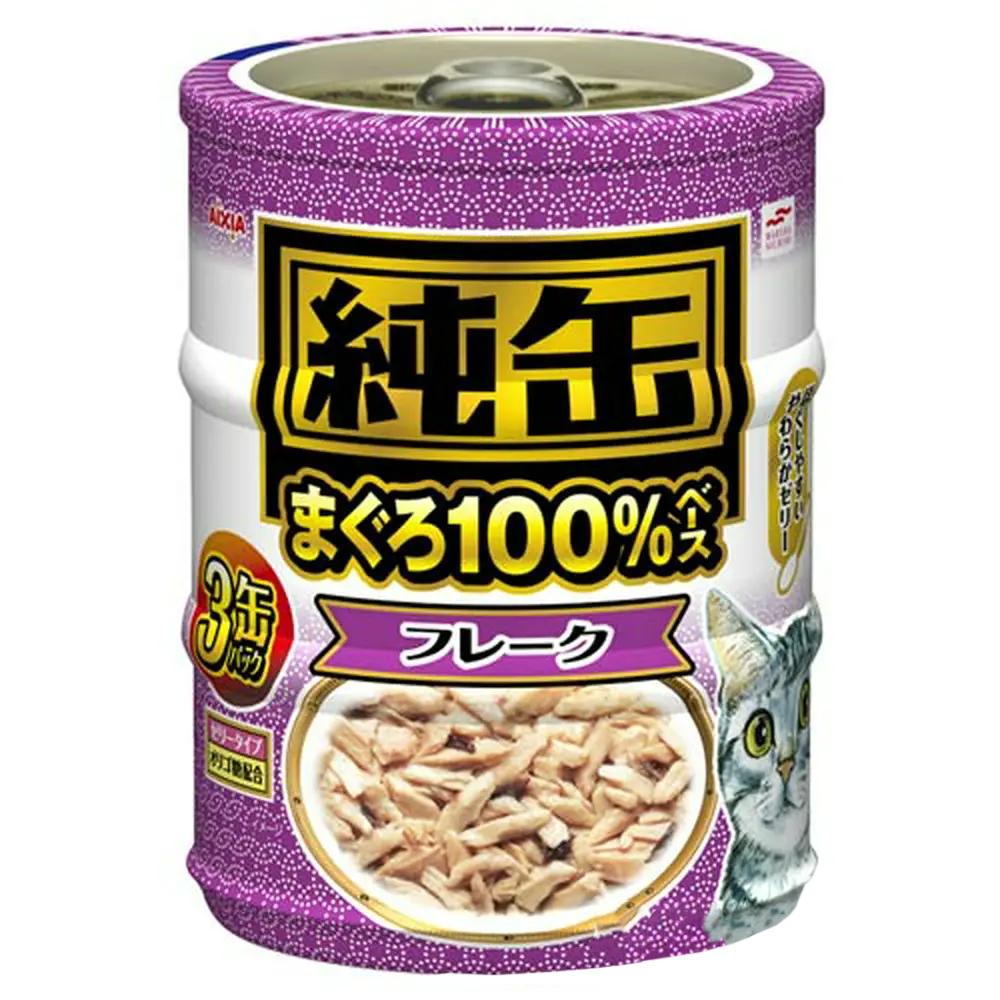消費期限 2024 02 日本産 01 アイシア 65g×3缶 フレーク 関東当日便 純缶ミニ3P 贈り物 キャットフード