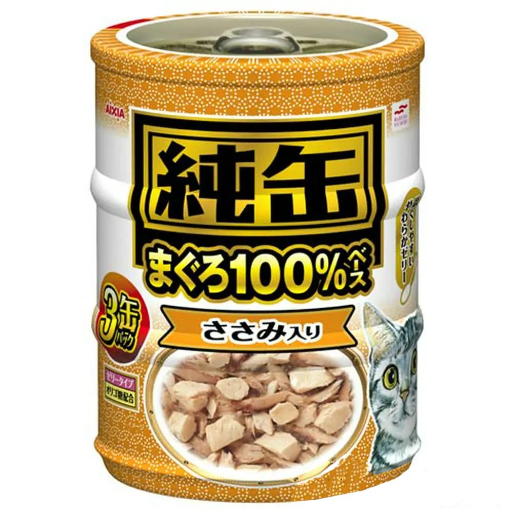 消費期限 2024 03 01 アイシア 関東当日便 キャットフード マーケティング 出色 純缶ミニ3P 65g×3缶 ささみ入り