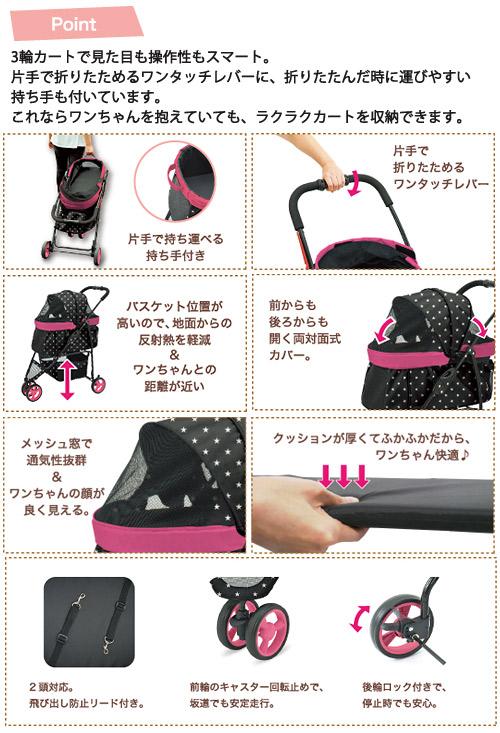 GEX 강아지 카트 핸디 견 용 카트 1 ~ 2 마리의 해당 총 12kg까지 카트 간토 당일 항공편