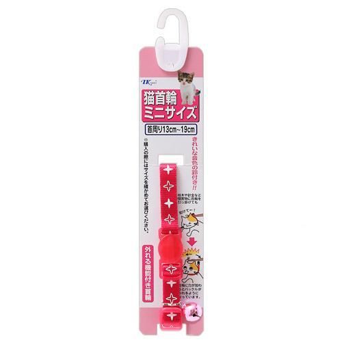 タ-キ- ねこモテ NM カラット柄猫首輪ミニ ピンク 猫 関東当日便