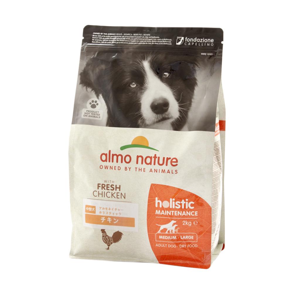 アルモネイチャー DOG ホリスティック ドライフード 中型犬用 チキンとライス 2kg 正規品 ドッグフード 関東当日便