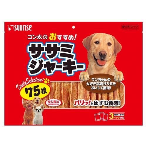 消費期限 2022 爆買い送料無料 09 30 75枚 ゴン太のおすすめササミジャーキー ご予約品 サンライズ 関東当日便