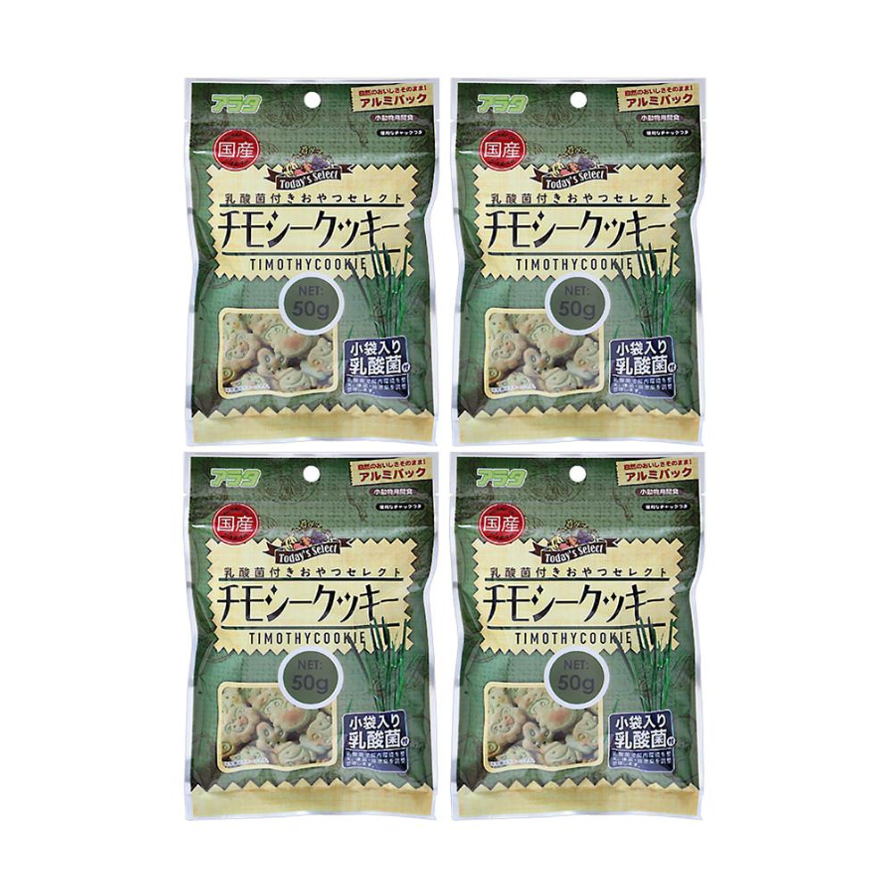 消費期限 2023 04 23 アラタ 日本全国 送料無料 乳酸菌付き おやつセレクト 関東当日便 50g チモシークッキー 4袋入り 小動物 おやつ 激安通販販売
