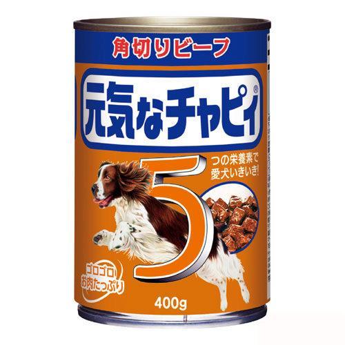 消費期限 2021 05 29 マース 元気なチャピィ 角切りビーフ HLS_DU 関東当日便 400g ドッグフード 絶品 12缶入り 激安超特価