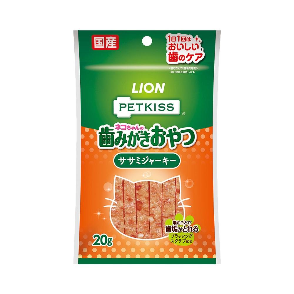 消費期限 2022 06 24 高品質 ライオン 20g PETKISS ササミジャーキー 関東当日便 新品 ネコちゃんの歯みがきおやつ