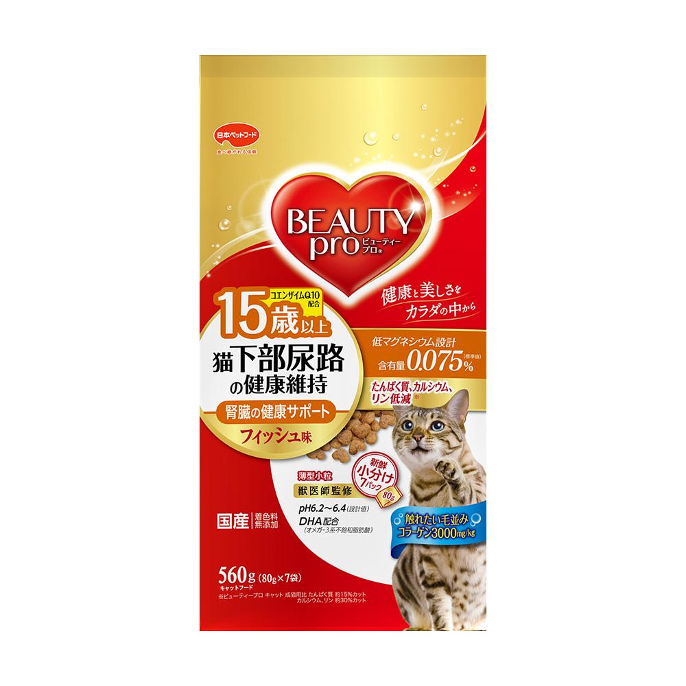 消費期限 日本正規代理店品 2022 11 待望 30 ビューティープロ キャット 80g×7袋 フィッシュ味 関東当日便 猫下部尿路の健康維持 560g 15歳以上