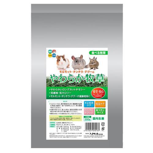 消費期限 2023 04 30 ハイペット 新品 関東当日便 やわらか牧草 お買得 小動物 チモシー 200g