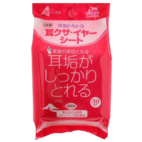 トーラス 耳クサ イヤー シート 関東当日便 30枚 お買得 耳の健康 耳垢トルトル 代引き不可