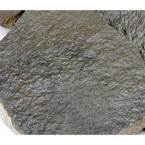 激安超特価 形状お任せ 輝板石 Lサイズ 約20~30cm 上等 関東当日便 3枚 国産品