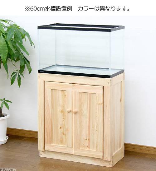 同梱不可・中型便手数料 才数170 ウッディスタンド (組立済) 60cm水槽用 水槽台 600×300水槽用 ブラウン