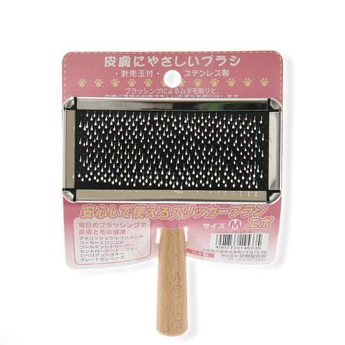 岡野製作所 セットアップ スリッカーブラシ 定番の人気シリーズPOINT ポイント 入荷 エポ M 関東当日便