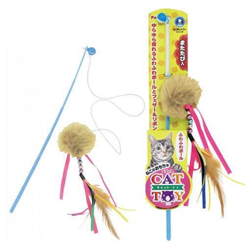 ペティオ CAT TOY 猫用じゃらし 激安挑戦中 猫 新発売 ふわふわボール おもちゃ 関東当日便