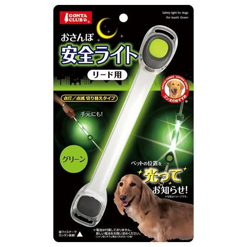 Chanet rakuten global market ltlt gtgt led blinking ltlt gtgt led blinking light bundling the aloadofball Choice Image