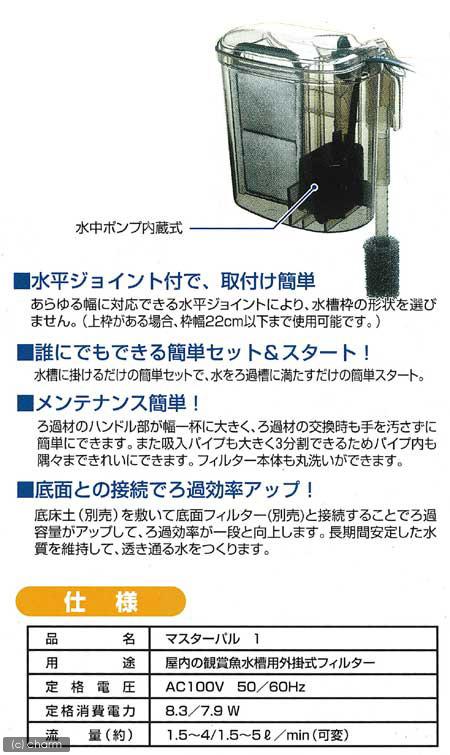 エーハイム シャワーパイプ + 止水栓 + クリップ付吸着盤(直径16/22用) 3点セット 関東当日便