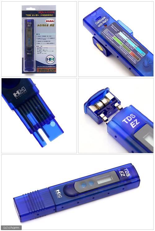 穿,日指定支持yuu分组的TDS测量仪器EZ(杂质浓度测定)同装、货到付款不可能