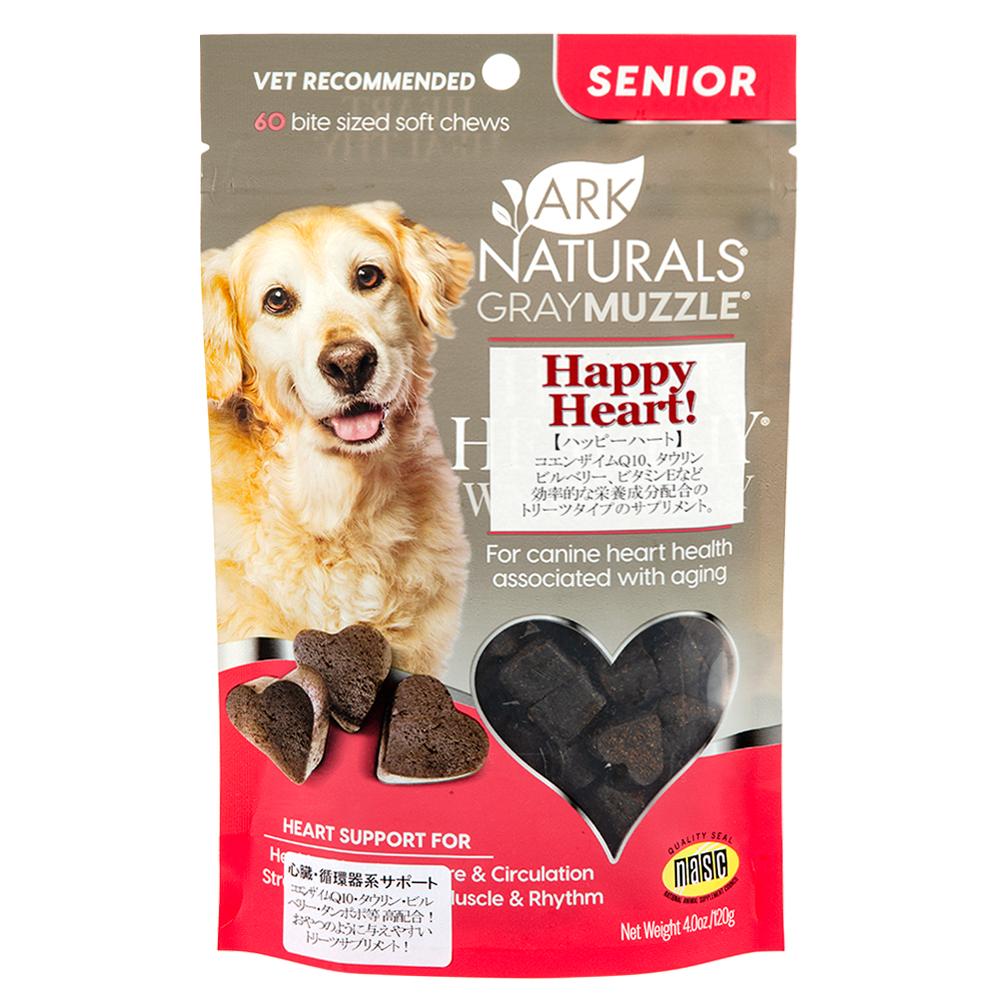 Gray Muzzle ハッピーハート 犬猫用栄養補助食品 60粒 関東当日便