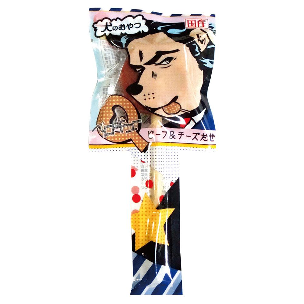 わんわん 犬のおやつ ペロQ ビーフ&チーズ 1本 8個入り【HLS_DU】 関東当日便