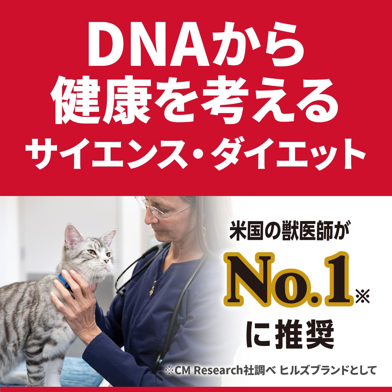 サイエンスダイエット ライト チキン 2.8kg キャットフード ヒルズ 2袋入り【HLS_DU】 関東当日便