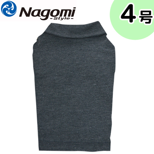 PET'S REPUBLIC スタンダードポロシャツ 4号 グレー 関東当日便