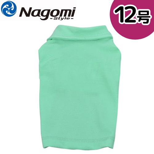 PET'S REPUBLIC スタンダードポロシャツ 12号 ミント 関東当日便