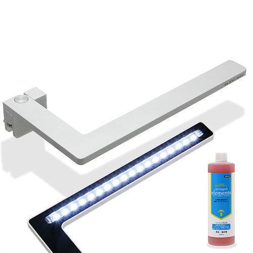 正規品 小型水槽用LEDライト FLEXI mini シルバー 2個セット 添加剤おまけ付 沖縄別途送料【HLS_DU】 関東当日便