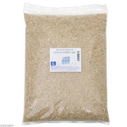 オカヤドカリの天然サンゴ砂 3L 敷砂 関東当日便 OUTLET SALE 公式ストア 敷材