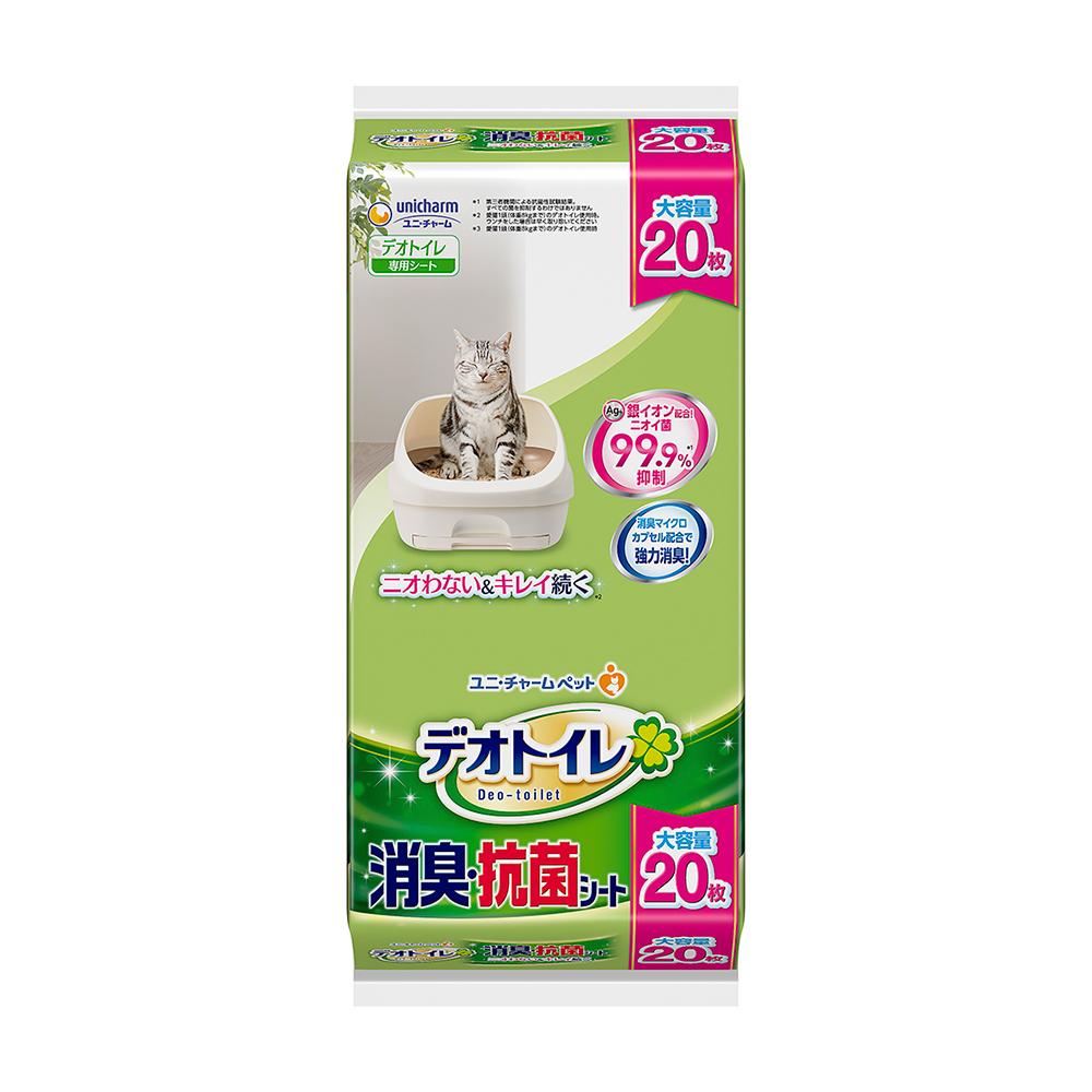 デオトイレ シート 消臭 抗菌シート 大容量 関東当日便 セール特価 20枚 新商品 新型