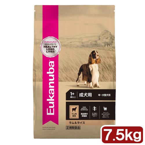ユーカヌバ アダルトラム&ライス 7.5kg 成犬用 中・大型犬種用 1歳以上 Eukanuba 関東当日便